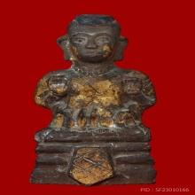 กุมารทองหลวงพ่อเต๋รุ่นแรกเนื้อดิน7ป่าช้า(บล๊อกหูยาวนิยม)