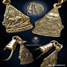 เหรียญชินราชเล็ก (ตุ้งติ้ง) วัดเทพศิรินทร์ ปี 95