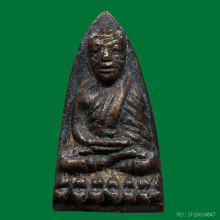 หลวงพ่อทวดเตารีดเล็ก อาปาเช่ วัดช้างให้ ปี2505