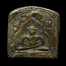 เหรียญหล่อ หลวงพ่อทา วัดพะเนียงแตก รุ่นแรก ยันต์มะอะอุ