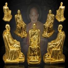 องค์ที่2 พระบูชาหลวงปู่ชอบ ฐานสโม นั่งบัลลังก์ ปิดทองแท้