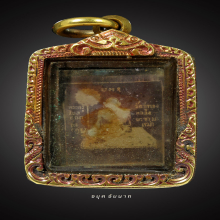 รูปถ่ายซีเปีย หลวงปู่ศุข วัดปากคลองมะขามเฒ่า
