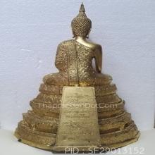 พระบูชา ส.ก.พระพุทธโลกนาถสิริคุณปี2535