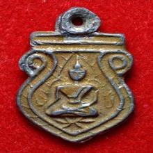 เหรียญหลวงพ่อโต วัดวิหารทอง ปี2460 หลวงปู่ศุข ปลุกเสก