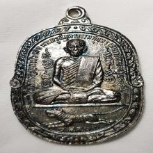 เหรียญเสือเผ่นลพ.สุดปี17เนื้อทองแดงกะไหล่เงิน