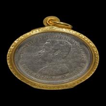 เหรียญจาร ร.๕ หลวงปู่ภู วัดท่าฬ่อ จ.พิจิตร