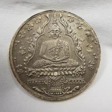 เหรียญพระแก้วมรกตรุ่นแรก2475