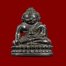 พระชัยวัฒน์ เป็งย้ง หลวงปู่โต๊ะ วัดประดู่ฉิมพลี ปี 2520