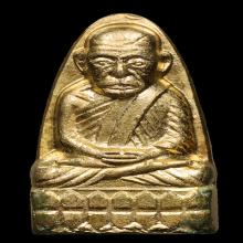 หลวงปู่ทวด วัดช้างให้ พิมพ์กลางหลังหนังสือ เปียกทอง ๒๕๐๘