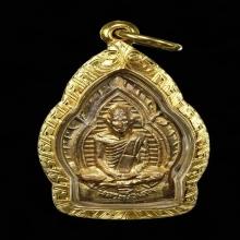 เหรียญเปลวเทียน หลวงพ่อเดิม วัดหนองโพ ปี 2485