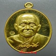 เหรียญเมตตา๗๙ หลวงปู่บุญหนา เนื้อทองคำ