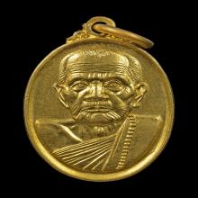 เหรียญเล็กหน้าใหญ่กะไหล่ทอง หลวงปู่หมุน
