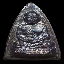 หลวงพ่อทวด วัดช้างให้ ปี2507 กลีบบัวเล็ก รุน๑ องค์ที่1