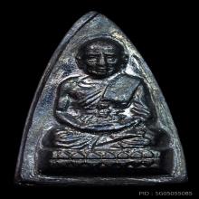 หลวงพ่อทวด วัดช้างให้ ปี2507 กลีบบัวเล็ก รุน๑ องค์ที่2