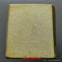 สมเด็จบางขุนพรหม ปี2517 พิมพ์เกศบัวตูมหลังลายผ้า