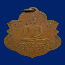 Rian Phra Putt LP Thongyoo 2468 Wat Ketchai Neua