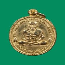 เหรียญหลวงปู่ทวดวัดดีหลวง หลังเจดีย์ ปี 36
