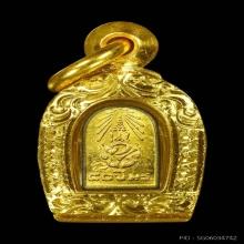 ปรกมะขาม ภปร.รุ่นแรก เนื้อทองคำ +ตลับทอง