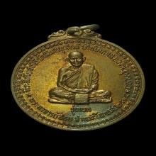 เหรียญรุ่นแรกหลวงปู่ชอบ ฐานสโม บล็อกสรณ เนื้อฝาบาตรกะไหล่ทอง