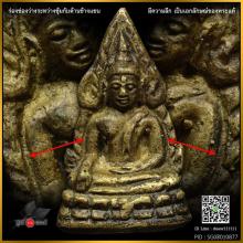 ชินราชอินโดจีน สังฆาฏิสั้น หน้าเสาร์ห้า วัดสุทัศน์ฯ ปี 85
