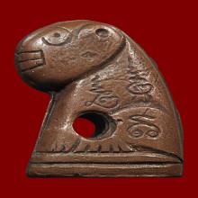 เสือรุ่น3 ลพ.วงษ์ วัดปาริวาส ปี2508