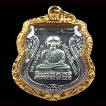 เหรียญหัวโต อาจารย์นอง วัดทรายขาว ปี35 รุ่นแรก เนื้อเงิน