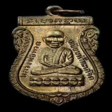 เหรียญหัวโต อาจารย์นอง วัดทรายขาว ปี35 รุ่นแรก เนื้อนวะ