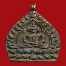 เหรียญหล่อ เจ้าสัว 2 วัดกลางบางแก้ว เนื้อทองแดง ปี พ.ศ.2535