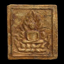 พระผงเกสรอรหังพระพุทธชินราช พิมพ์ใหญ่หลังยันต์ ปี ๒๕๐๐