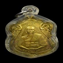 เหรียญหลวงพ่อนรงค์ วัดมะเกลือ กะไหล่ทอง ปี 2495