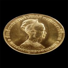 เหรียญทองคำพระราชินี