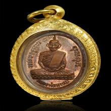 เหรียญ รุ่นแรก หลวงพ่อพรหม วัดช่องแค ปี พ.ศ.๒๕๐๗
