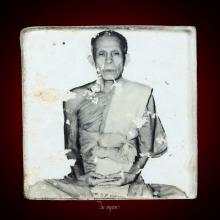 ภาพถ่าย หลวงปู่ศรี(สีห์) วัดสะแก หลังจาร