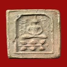หลวงปู่ทอง วัดราชโยธา เนื้อดิน