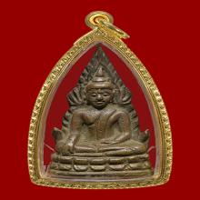 ชินราชอินโดจีนพิมพ์เอ(นิยมสุด) วัดสุทัศน์ ปี 2485 องค์ดารา