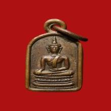 เหรียญพระพุทธชินสีห์ 2499 วัดบวรนิเวศวิหาร เนื้อทองแดง