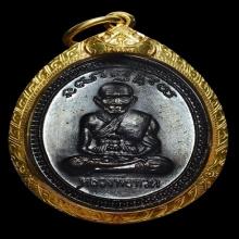 เหรียญเลื่อนสมณศักดิ์ อจ.นอง วัดทรายขาว ปี38 แชมป์ๆ