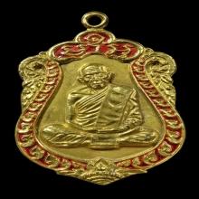 เหรียญเสมาทองคำ หลวงปู่ทิม วัดละหารไร่