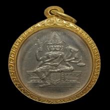 เหรียญพระพรหมสี่หน้ารูปไข่ ปี2512 เงิน ลป.ศรี(สีห์)วัดสะแก