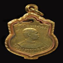 เหรียญเสด็จกลับ ร.5 กะไหล่ทอง บล็อคเรียบ(ไม่มีขี้กลาก)