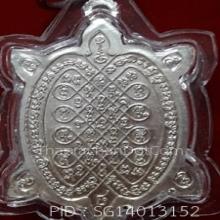 เหรียญเต่าหลวงปู่หลิววัดไร่แตงทองปี2540กะไหล่เงินลงยาสีเขียว