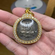 หลวงพ่อสุดวัดกาหลงเหรียญเสือเผ่น 17A เนื้อเงิน สวยหายากมาก