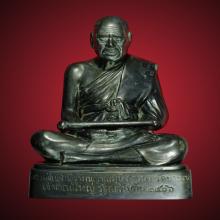 พระบูชา หลวงพ่อครน วัดบางแซะ ปี 2506