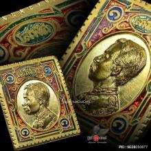 เหรียญแสตมป์โสฬสทองคำ หลวงพ่อคูณ ปี 38 สร้างเพียง 3 4 เหรียญ