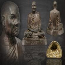 องค์ที่2 พระบูชาหลวงปู่ชอบ ฐานสโม พิมพ์ ๒๔๑๗  ปี พ.ศ.2517