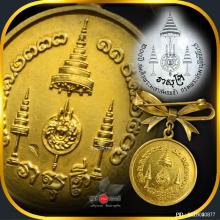 เหรียญกรมพระปรมานุชิตชิโนรส วัดโพธิ์ ปี 06 ทองคำฝังเพชร