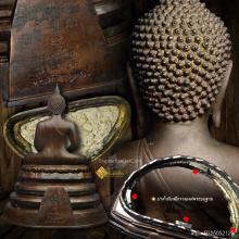พระบูชาพระพุทธสิหิงค์ รุ่นแรก วัดคลอง 18 ฉะเชิงเทรา ปี 16