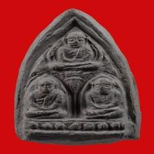 อ.นอง วัดทรายขาว เนื้อว่านพิมพ์สามทวด ปี2507