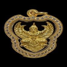 พญาครุฑ เนื้อทองคำ รุ่นโคตรรวย อ.วราห์ วัดโพธิ์ทอง