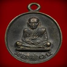 เหรียญหล่อทองทิพย์ หลวงปู่หมุน รุ่นไตรมาสรวยทันใจ สวยเดิม